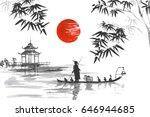 japan traditional japanese... | Shutterstock . vector #646944685
