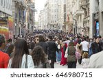 istanbul  turkey   may 19  2017 ... | Shutterstock . vector #646980715