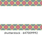 traditional ukrainian folk art...   Shutterstock .eps vector #647009992