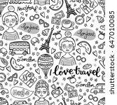 i love travel. boy and girl.... | Shutterstock .eps vector #647010085