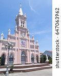 catholic church of danang | Shutterstock . vector #647063962