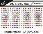 set 207 country flag butterfly | Shutterstock .eps vector #647092528