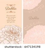 greeting card vector dahlia | Shutterstock .eps vector #647134198