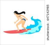 surfer woman on surfboard.... | Shutterstock .eps vector #647142985