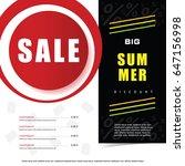 summer sale discount icon art... | Shutterstock .eps vector #647156998