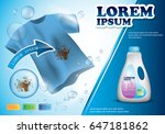 stain remover bottle isolated... | Shutterstock .eps vector #647181862
