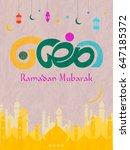illustration of ramadan kareem... | Shutterstock . vector #647185372