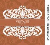 vintage invitation card  | Shutterstock .eps vector #647198062