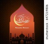 ramadan kareem greeting card...   Shutterstock .eps vector #647219806