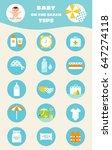 baby on beach tips. children... | Shutterstock .eps vector #647274118