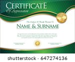 certificate or diploma template  | Shutterstock .eps vector #647274136