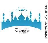 vector mosque illustration with ... | Shutterstock .eps vector #647284132
