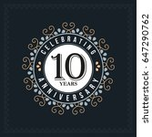 10 years anniversary design... | Shutterstock .eps vector #647290762