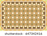 colorful horizontal pattern for ... | Shutterstock . vector #647342416
