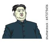 kim jong un portrait vector.... | Shutterstock .eps vector #647375656