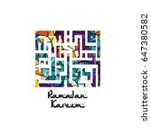 ramadan kareem | Shutterstock .eps vector #647380582