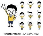 boys  sets  variations | Shutterstock .eps vector #647393752