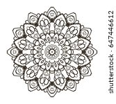 mandala. ethnic decorative... | Shutterstock .eps vector #647446612