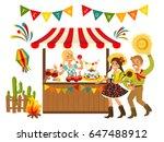 tent festa junina brazilian... | Shutterstock .eps vector #647488912