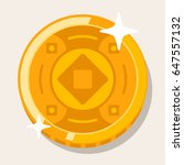 casino coin in flat style | Shutterstock .eps vector #647557132