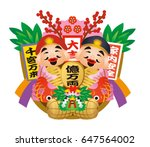 japanese accessories ... | Shutterstock . vector #647564002