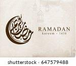 ramazan mubarak greeting card | Shutterstock . vector #647579488