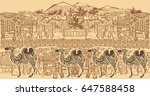indian city landscape. camels.... | Shutterstock .eps vector #647588458