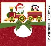 Blank Template For Christmas...