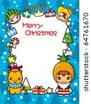 christmas frame card | Shutterstock .eps vector #64761670