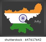 jharkhand map with indian...   Shutterstock .eps vector #647617642