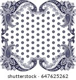 multicolor paisley ornament... | Shutterstock .eps vector #647625262