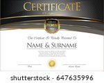 certificate collection retro... | Shutterstock .eps vector #647635996