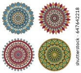 set of color floral mandalas ... | Shutterstock .eps vector #647642218