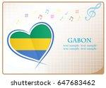 heart logo made from the flag...   Shutterstock .eps vector #647683462