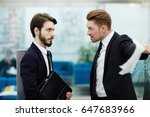 angry boss shouting at one of... | Shutterstock . vector #647683966