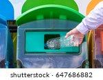selective focus hand throwing... | Shutterstock . vector #647686882