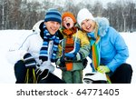 happy young parents going ice... | Shutterstock . vector #64771405