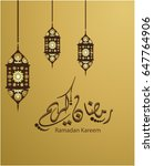 beautiful islamic background... | Shutterstock .eps vector #647764906