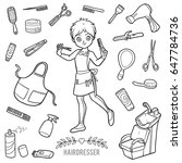 vector set with hairdresser and ... | Shutterstock .eps vector #647784736