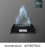 glass trophy award. vector...