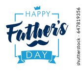 happy father s day vector... | Shutterstock .eps vector #647819356