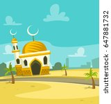vector cartoon mosque building... | Shutterstock .eps vector #647881732