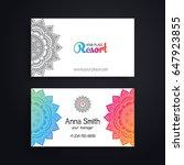 business card. vintage... | Shutterstock .eps vector #647923855