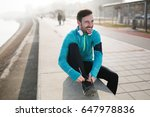 handsome sportsman training... | Shutterstock . vector #647978836