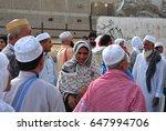 mecca  saudi arabia   june 21... | Shutterstock . vector #647994706