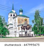 irkutsk church tomb | Shutterstock . vector #647995675