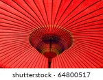 Japan traditional red umbrella - stock photo