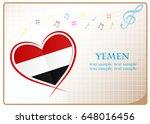 heart logo made from the flag...   Shutterstock .eps vector #648016456
