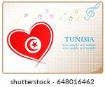 heart logo made from the flag...   Shutterstock .eps vector #648016462