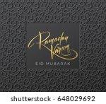 gold glitter lettering ramadan... | Shutterstock .eps vector #648029692